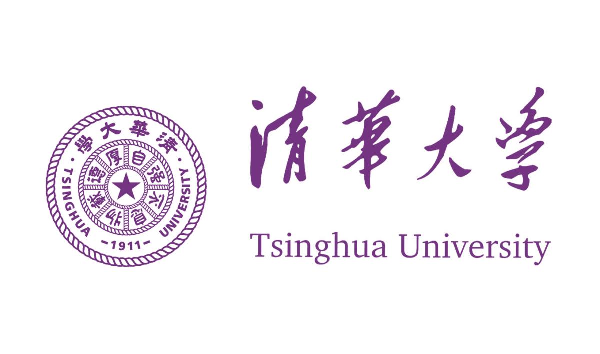 Tsinghua-University-_-1260x529