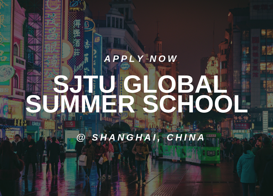 Join AVP in Shanghai this summer!
